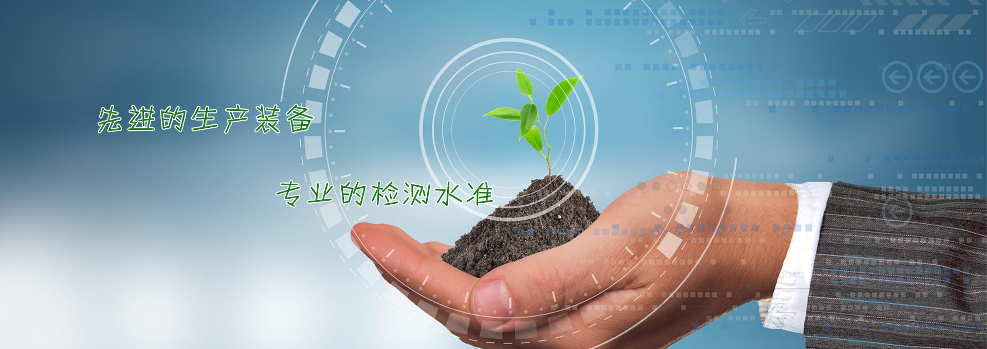 废活性炭回收